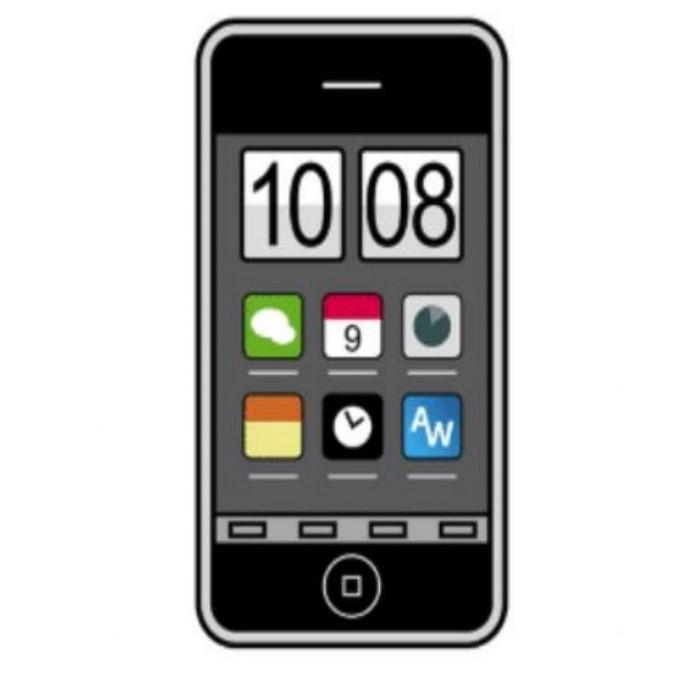 Für Schüler gilt: Handys werden nur vor oder nach dem Untericht genutzt.
